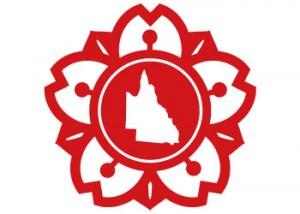 hosyuko_logo4